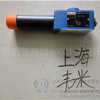 Rexroth减压阀DR10DP2-42/210YM