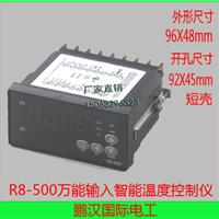 E5CZ直销智能温控仪SHYB R8-500