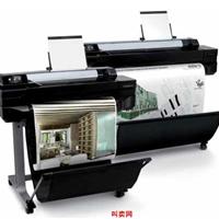 供应T520绘图仪/A1打印机/A0打印机