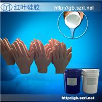 供应医疗器械专用液体硅胶,人体硅胶