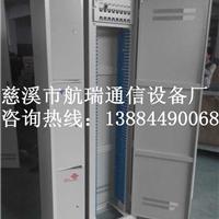 供应288芯360芯三网合一光纤配线架