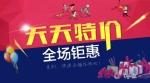 广州皓杰网络科技有限公司