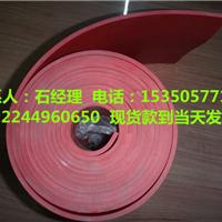 供應帶電作業用絕緣膠板的價格及生產廠家