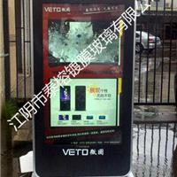 热销户外广告机玻璃