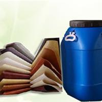 供应皮革粘布专用白乳胶水