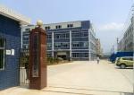 深圳市越新宏玻璃钢技术有限公司