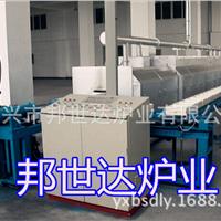供应电子陶瓷粉推板窑,压电陶瓷推板窑