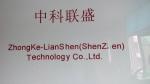 深圳市中科联盛科技有限公司