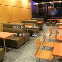深圳餐厅沙发定做,深圳茶餐厅家具在哪里买