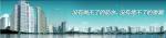 广州市佳意防水工程有限公司