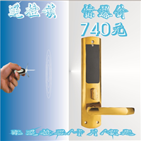 供应遥控锁 密码指纹遥控锁 智能感应锁