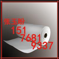 供应进口材料陶瓷垫板,高温垫板,垫板价格