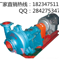 供应临龙新型节能杂质泵100ZG200-40