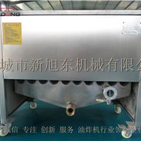 新旭东机械油水混合油炸机/油水分离油炸锅
