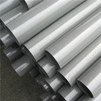 供应河北顺平PVC-U农田灌溉管