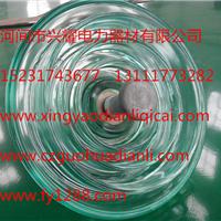 【蚌埠】国际型号玻璃绝缘子U100BP/146H