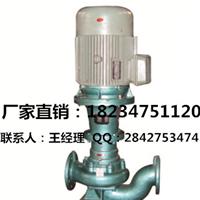 供应临龙IZL型立式冷热离心泵