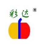天津彩达新材料科技有限公司