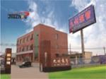 盐山县九州泵管制造有限公司