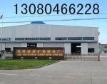 灵寿县亚朋矿物粉体厂