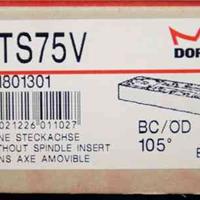 DORMA BTS 75 V, mit Feststellung 90掳