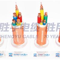 WDCZAN-YJY 超阻燃A类耐火电缆
