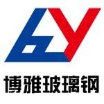 武汉鑫博雅数码科技发展有限公司