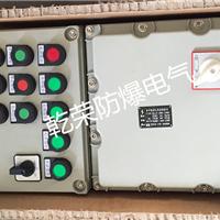 供应BXK51防爆盲板阀控制箱图纸