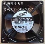 上海闻古电子科技有限公司