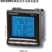 法国SOCOMEC DIRIS A20多功能电表48250200