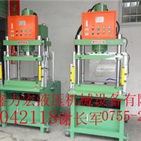 供应 油压机 液压机 油压机价格 液压机价格