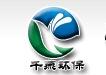 北京千燕环保科技有限公司