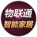 深圳市物联通科技有限公司