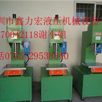 微电机压装机 电机专用机 压马达专用机
