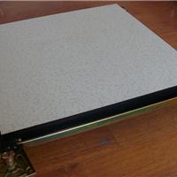 供应全钢防静电地板承载能力强