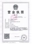 江苏瑞腾科技有限公司