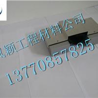 供应外墙变形缝铝合金变形缝