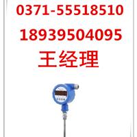 供应 MCT80X显示变送一体化温度变送器