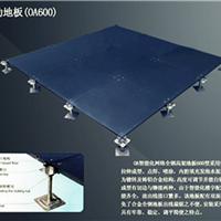 供应适合大厦全钢活动地板 架空活动地板