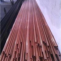 TP2空调紫铜管、紫铜毛细管