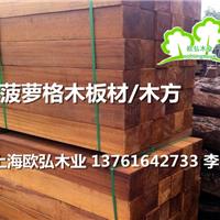 批发菠萝格板材价格、菠萝格防腐木板材