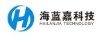 深圳市海蓝嘉智能科技有限公司