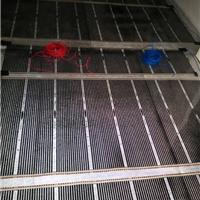 碳纤维地暖安装销售远红外线健康发热线