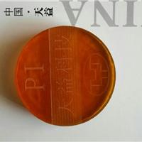 PI材料,供应苏州进口PI聚酰亚胺绝缘材料