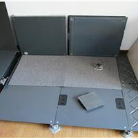 全钢材质组合OA网络活动地板