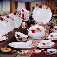 房地产礼品 售楼活动纪念礼品 陶瓷餐具