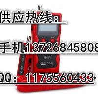������NF-868������ ���¿�۸�