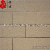 新疆锦埴柔性面砖 软瓷饰面板 外墙彩色石材