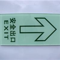 供应夜光钢化玻璃地贴消防夜光地贴标牌