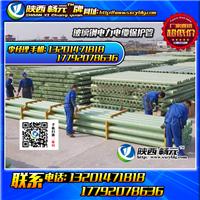 供应陕西西安玻璃钢电力管道《畅元》